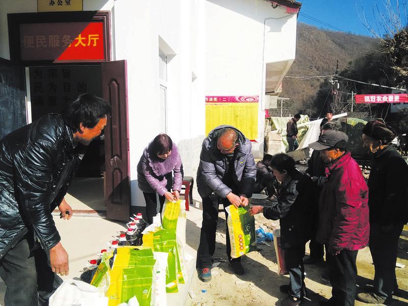 图片新闻 -汉中日报 内容详细图片 87144 800x600