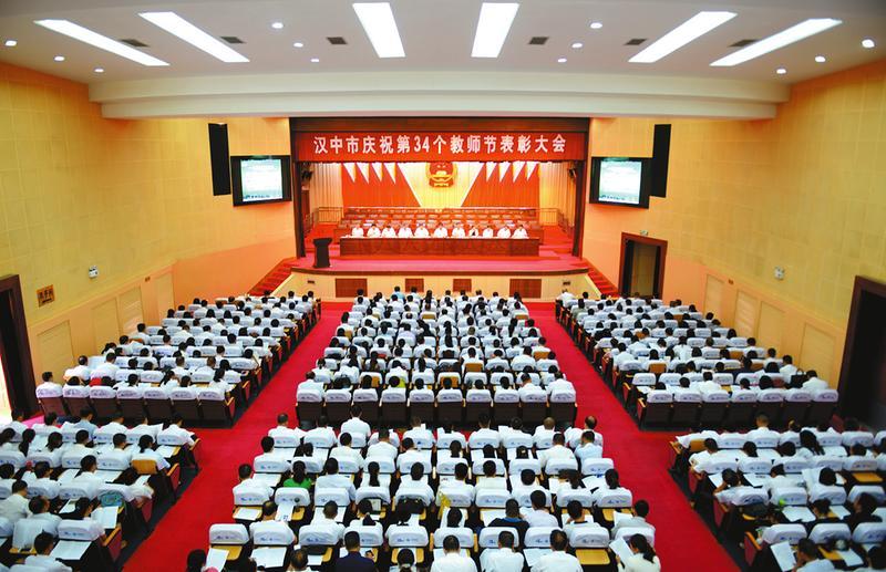 教师节表彰大会背景�_我市召开表彰大会庆祝第34个教师节